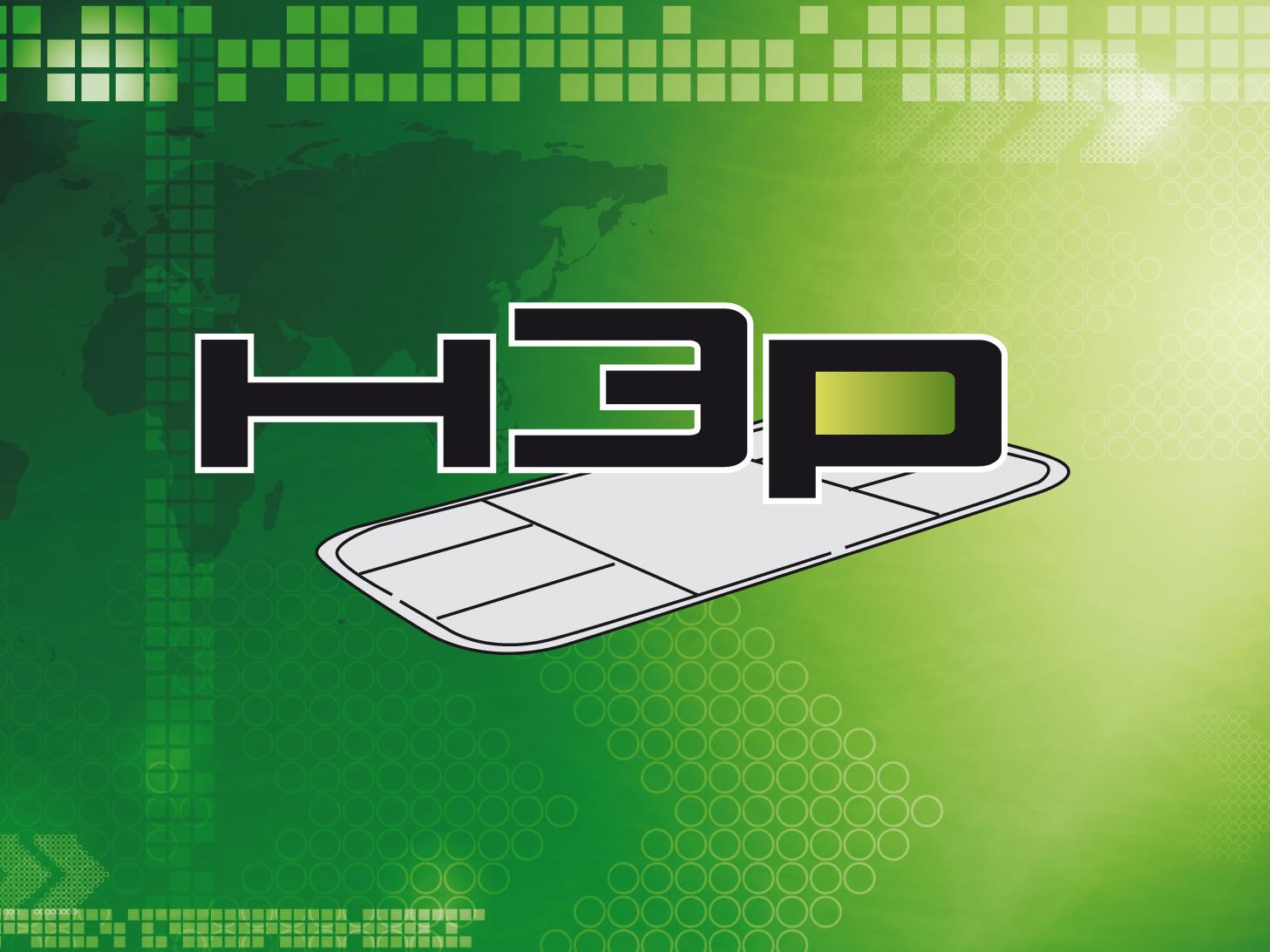h3p-chip
