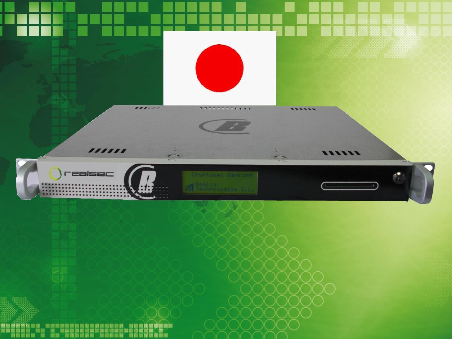 banking-japon